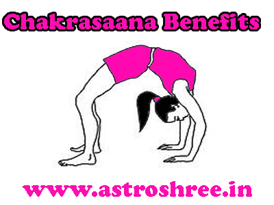 what are the benefits of chakrasana