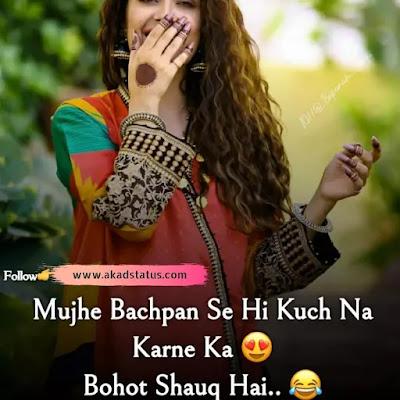Hindi shayari images, shayari dayri hindi images, couple shayari, instagram love shayari images, couple fb shayari images, hindi shayari images, couple hindi shayari images