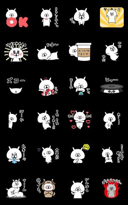 Chococo's Yuru Usagi (Animated 2)