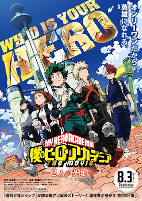 Anime: Selecta Visión licencia My Hero Academia: The Movie – The Two Heroes