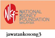 Jawatan Kosong Terkini NKF Malaysia