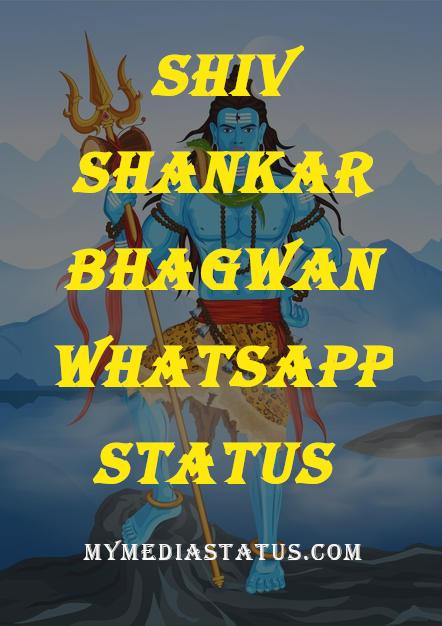 Shiv Shankar Bhagwan WhatsApp Status Video Download