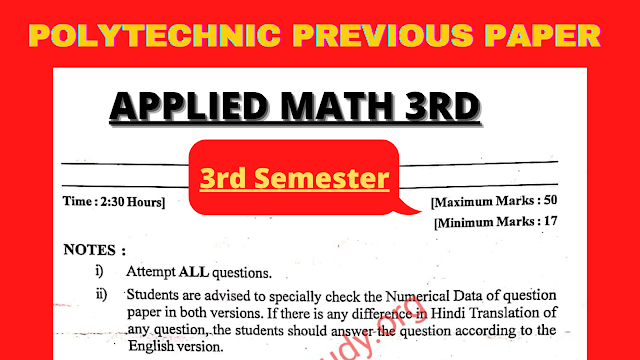 POLYTECHNIC APPLIED MATH 3RD MODEL PAPER