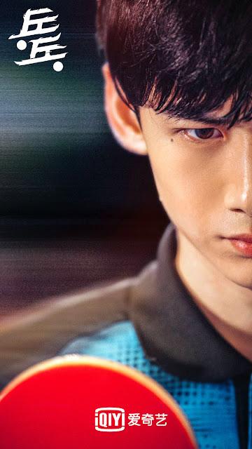 ping pong posters drama bai jingting