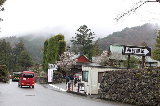 Nikko, Japon, un jour brumeux