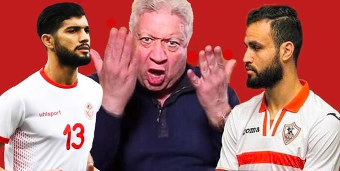 الزمالك يحصل على موافقة الجامعة التونسية لمشاركة ساسي والنقاز في نهائي كأس مصر