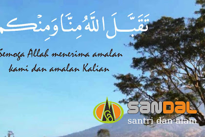 Amalan Sunnah Di Bulan Syawwal