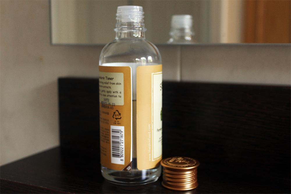 Skinfood Parsley & Mandarin Toner bottle