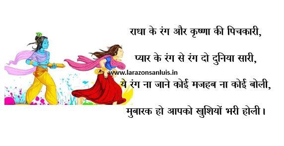 happy holi whatsapp messages