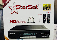 Star Track SRT 150 Gold HD Receiver Software 2019 - All