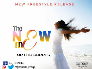 Mp7_The new me mp3 Download