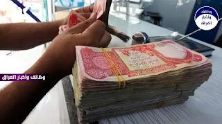 """أعلنت اللجنة المالية في مجلس النواب العراقي، يوم السبت، عن تسلمها نسخة من الموازنة العامة للعام 2021.  وقالت عضو اللجنة محاسن حمدون الدلي لوكالة شفق نيوز، إن """"التعديلات والاستقطاع سيكون على رواتب الرئاسات الثلاث والدرجات الخاصة"""".  وأكدت أن """"رواتب الموظفين والمتقاعدين لن تسمح اللجنة المالية بالمساس بها ابداً""""، مشيرة إلى أن """"لجنتها ستعمل على حفظ تعويضات المتضررين وضحايا الارهاب فيما يخص المحافظات المحررة"""".  وكانت رئاسة البرلمان قد أعلنت الثلاثاء (29 كانون الاول الماضي) وصول مسودة مشروع قانون الموازنة إلى البرلمان تمهيداً لمناقشتها وإقرارها.  ووفق المسودة التي اطلعت عليها وكالة شفق نيوز فإن الموازنة يبلغ حجمها 164 تريليون دينار بعجز مالي يصل إلى 71 تريليونا.  واستندت الموازنة إلى سعر تقديري عند 42 دولارا لبرميل النفط وبمعدل تصدير 3.250 مليون برميل يوميا بما فيه 250 ألف برميل من حقول إقليم كوردستان."""