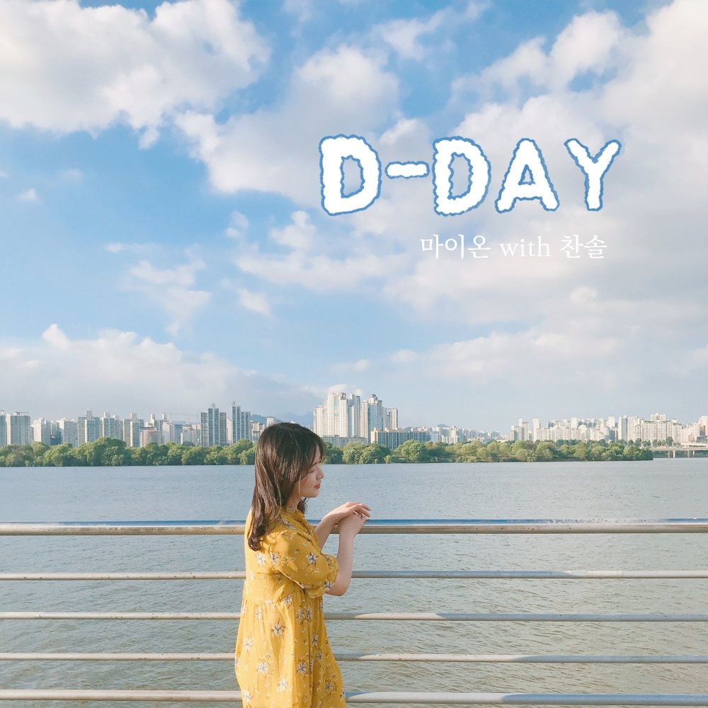 Myown – D-Day – Single