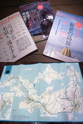 Discover Japan 鉄道でニッポン再発見!