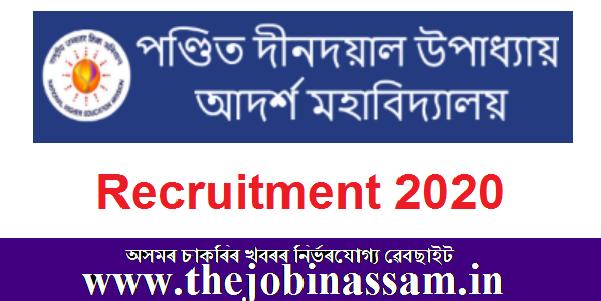 Pandit Deen Dayal Upadhyaya Adarsha Mahavidyalaya, Tulungia Recruitment 2020