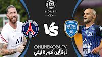 مشاهدة مباراة باريس سان جيرمان وتروا بث مباشر اليوم 07-08-2021 في الدوري الفرنسي