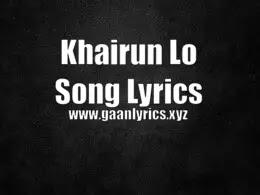 Khairun Lo Tor Lomba Mathar Kesh