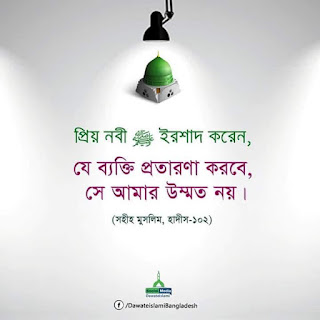 islamic Quotes collection