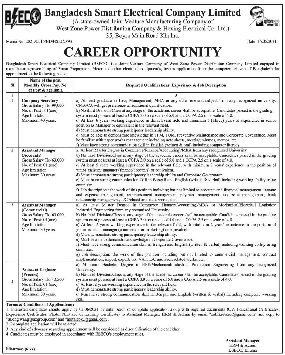 বাংলাদেশ স্মার্ট ইলেকট্রিক্যাল কোম্পানি লিমিটেড নিয়োগ বিজ্ঞপ্তি ২০২১ -Bangladesh Smart Electrical Company Ltd (BSECO) job circular 2021