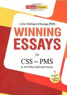 Winning essays book for css and pms by zaffar siddique