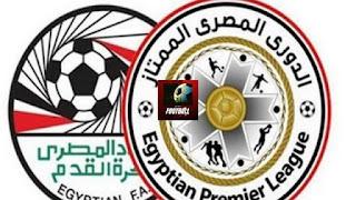 جدول ترتيب هدافي الدوري المصري 2021