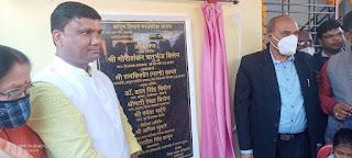 राज्य मंत्री आयुष ने किया जिला आयुष अधिकारी के नवीन कार्यालय भवन का लोकार्पण