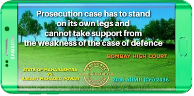 Prosecution case has to stand on its own legs and cannot take support from the weakness of the case of defence