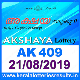 KeralaLotteriesresults.in, akshaya today result: 21-08-2019 Akshaya lottery ak-409, kerala lottery result 21-08-2019, akshaya lottery results, kerala lottery result today akshaya, akshaya lottery result, kerala lottery result akshaya today, kerala lottery akshaya today result, akshaya kerala lottery result, akshaya lottery ak.409 results 21-08-2019, akshaya lottery ak 409, live akshaya lottery ak-409, akshaya lottery, kerala lottery today result akshaya, akshaya lottery (ak-409) 21/08/2019, today akshaya lottery result, akshaya lottery today result, akshaya lottery results today, today kerala lottery result akshaya, kerala lottery results today akshaya 21 08 19, akshaya lottery today, today lottery result akshaya 21-08-19, akshaya lottery result today 21.08.2019, kerala lottery result live, kerala lottery bumper result, kerala lottery result yesterday, kerala lottery result today, kerala online lottery results, kerala lottery draw, kerala lottery results, kerala state lottery today, kerala lottare, kerala lottery result, lottery today, kerala lottery today draw result, kerala lottery online purchase, kerala lottery, kl result,  yesterday lottery results, lotteries results, keralalotteries, kerala lottery, keralalotteryresult, kerala lottery result, kerala lottery result live, kerala lottery today, kerala lottery result today, kerala lottery results today, today kerala lottery result, kerala lottery ticket pictures, kerala samsthana bhagyakuri