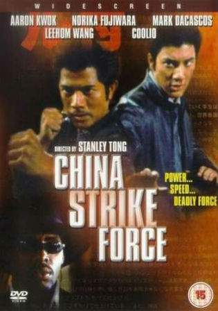 China Strike Force 2002 DVDRip 720p Hindi Dubbed Dual Audio Watch Online Full Movie Download bolly4u