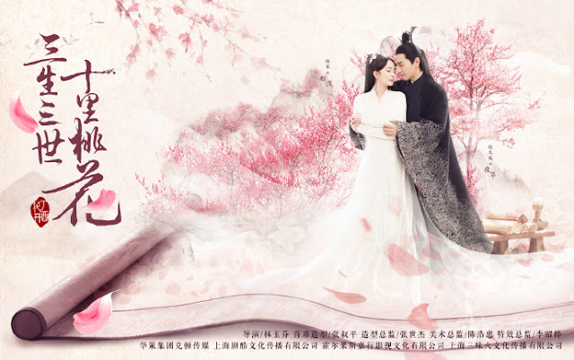 Three Lives Three Worlds Eternal Love Yang Mi Mark Chao
