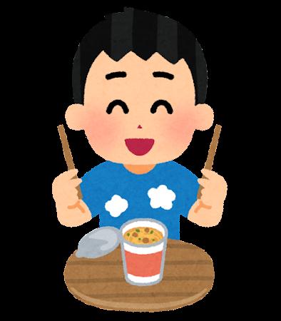 カップラーメンを食べる人のイラスト