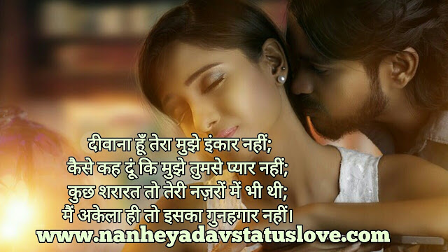 Beautiful Shayari For Girlfriend