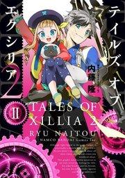 Tales of Xillia 2 Manga