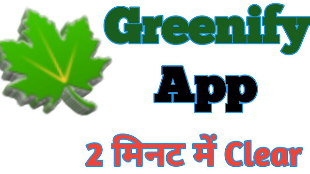 Greenify Battery Saver Application. Download Battry Saver App For Save Your Smartphone