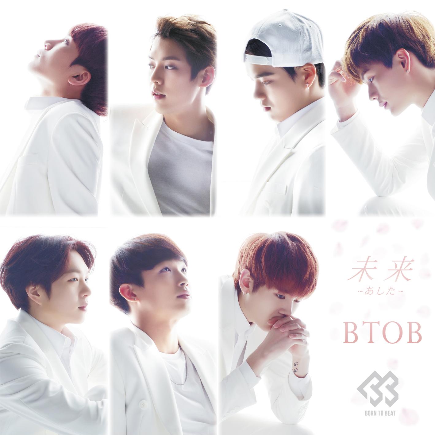 BTOB – Future (Tomorrow) [Type B] – EP (Japanese)