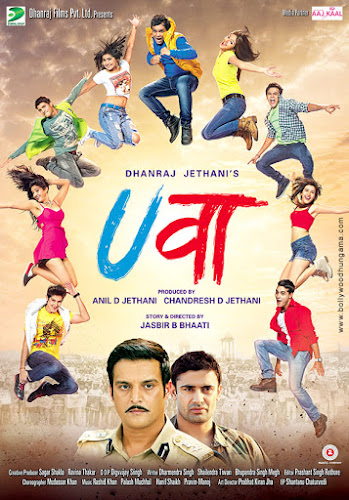 Poster Of Bollywood Movie Uvaa 2015 Full Hindi Movie 100MB DVDRip HEVC Mobile Free Download