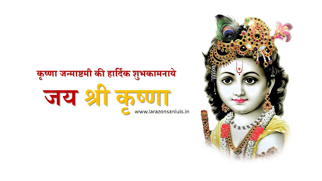 happy-krishna-janmashtami-wishes-images