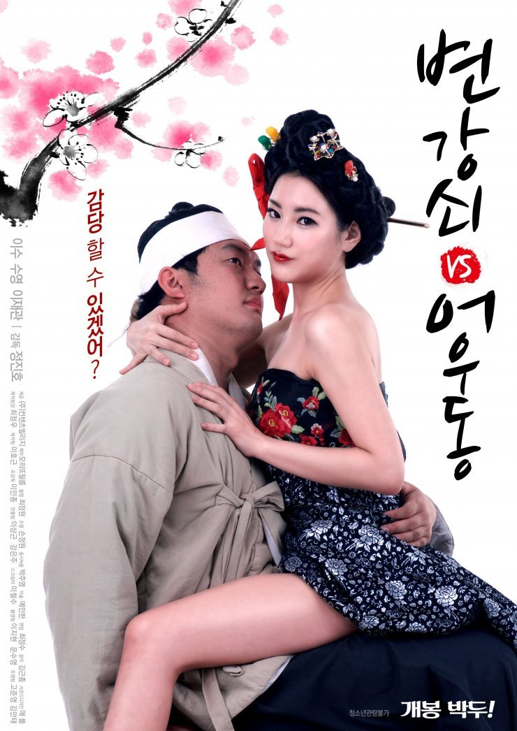 Free korean adult movie-1073