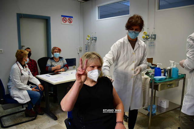 Πόσοι υγειονομικοί στην Αργολίδα εμβολιάστηκαν την πρώτη μέρα
