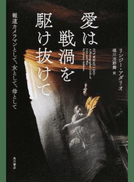 https://honto.jp/netstore/pd-book_28037423.html