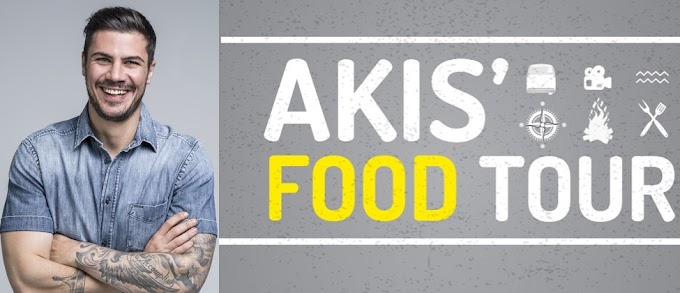 Ο Άκης Πετρετζίκης επιστρέφει με νέα εκπομπή