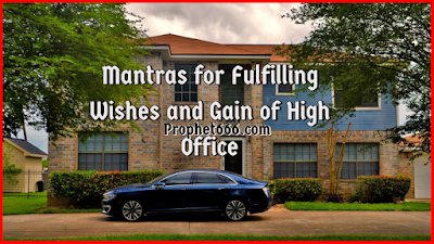 Mantras for Fulfilling Wishes and Gain of High Office