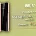 Advan i5A - Smartphone Canggih dan Mewah dengan Koneksi 4G LTE