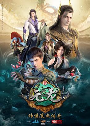 Xem Phim Nguyên Long - Yuan Long