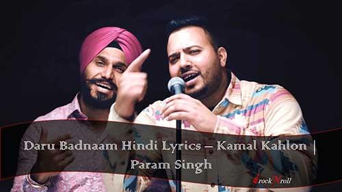 DARU-BADNAAM-Hindi-Lyrics-Kamal-Kahlon-Param-Singh
