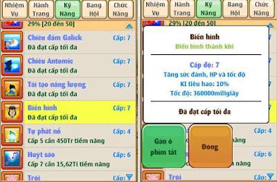 Ngọc rồng online - Skill biến hình