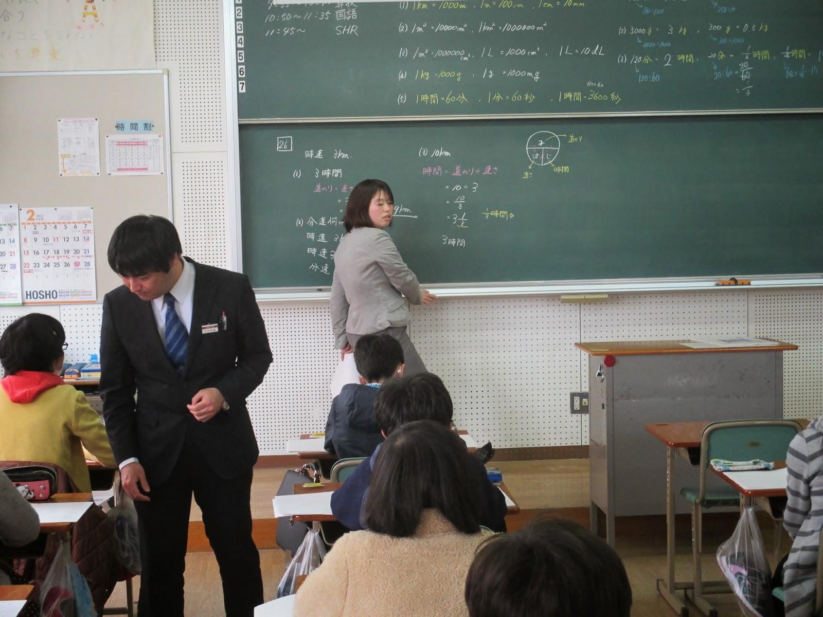 すべての講義 単位換算 問題 : 算数の授業は鳥原先生と前田 ...