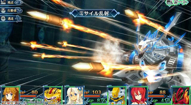 MeiQ Labyrinth of Death llegará a Vita este 16 de septiembre