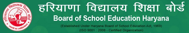 Haryana (HBSE) 8th Results 2017 Download at hbse.nic.in