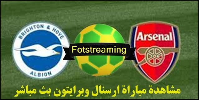 مشاهدة مباراة ارسنال وبرايتون بث مباشر بتاريخ 05-12-2019 الدوري الانجليزي